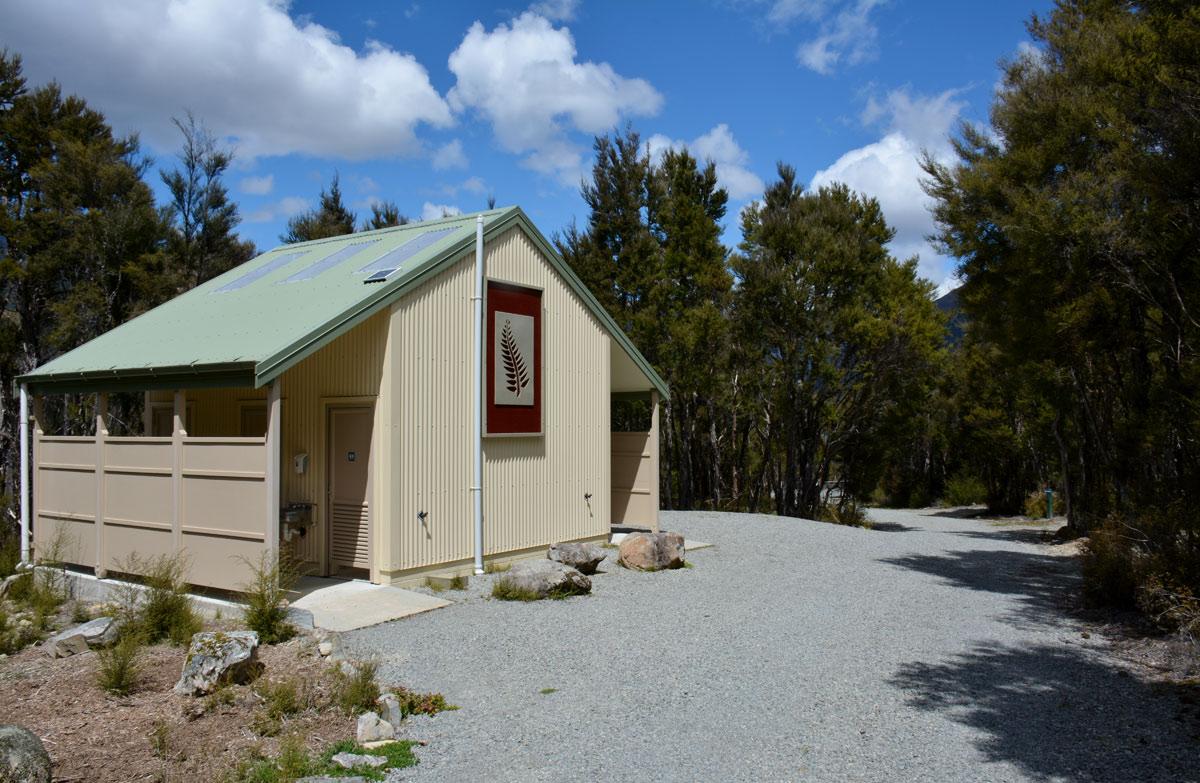 West Bay conservation campsite: Nelson Lakes National Park