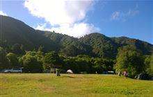 Ōtaki Forks Campsite